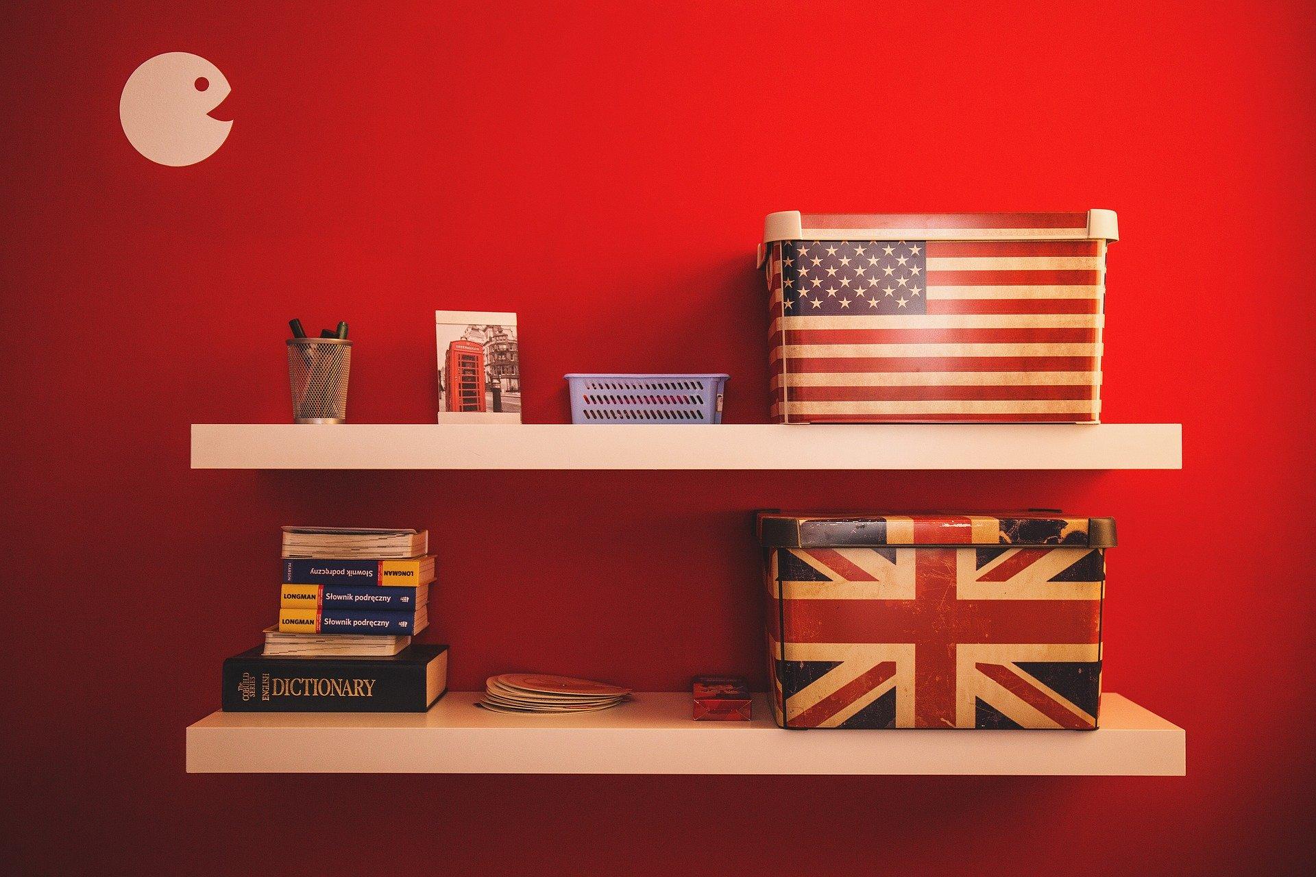 Англи хэл - Анхан шат