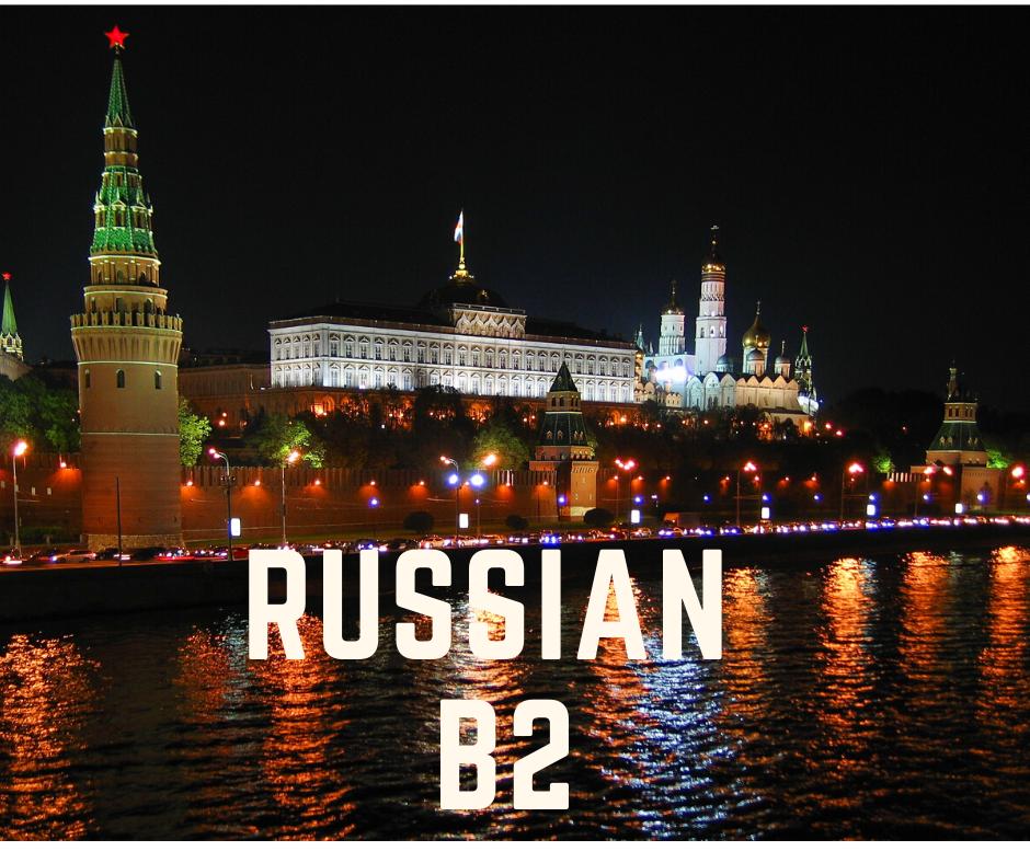 Russian B2